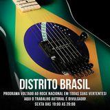 Programa Distrito Brasil - Entrevista Rubens Gioia
