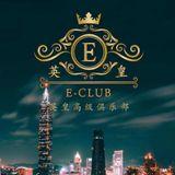 (INFINITYxY'P'DJS E.N.T) 英皇高级俱乐部 E-CLUB JB ROOM SARAWAK LIVE MIX BY DJ HAVARD 7-5-2H!9