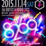 Nov-14-2015 Panic! Rock The Disco vol.4 LIVE MIX