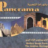 سمير كويفاتي - بانوراما اللالا Samir Kwefati - Panorama Al Lala