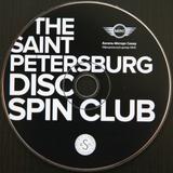 Dom Beat CD Mix
