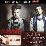 SOCH THE BAND EXCLUSIVE INTERVIEW BY DR EJAZ WARIS ON 106.6
