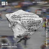 Node - 3rd August 2017