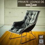 Private Lounge 6