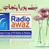 Higway drive with Aizaz Qureshi on awaz fm 105.4 okara