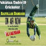 Exclusive interview of Crickter Saif at Funnypaki Web Radio