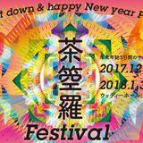 Chakra festival 2017-2018