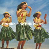 Hawaiian Mele Hula Mix Vol.1