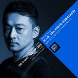 FEARLESS Show Episode56 by H.I.D. aka Hideo Kobayashi