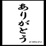 Arigatou Gozaimasu Minna San! - Manu Of G