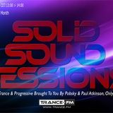 Solid Sound Sessions Episode 01 With Pobsky & Paul Atkinson