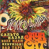 Stoned & High Fest | 13.09.14 |