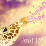 Dj Satoko Indie Dance MixTape Vol,12