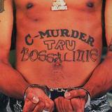 Top 10 des artistes prolifiques en prison