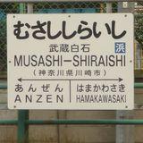 Deisui_Kurabu_souco