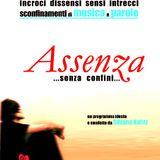 CROSSINGSmusic+words di poesia in azione LE PAROLE DELL'ASSENZA con Silvana Kuhtz