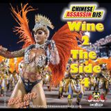 WINE TO THE SIDE 4 (2015 SOCA PREVIEW)