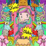 Saku V. XIV (Electro & Progressive House Mix)