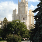 Perila from russia with life