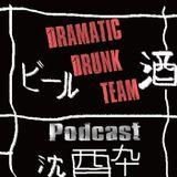 DDT Episode 1 - Kazuchika Opodacast