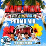HARD DRIVE vol.53 PROMO MIX by FU-RIMUN Sound
