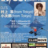 DJ MURAJUN(JUN MURAKAMI) & KOJIRO 1999.4.24 IN / OUT @CLUB MOVE滋賀
