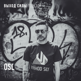 Vykhod Sily Podcast - OSL Guest Mix