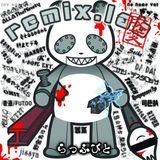 rapbito_mix1