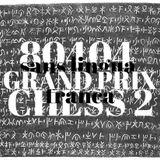 Chess 2 Grand Prix - Sans Lingua Franca