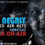 Alex NEGNIY - Trance Air #275 [ 5 Year ON AIR ]