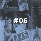 The Wknd Sessions Podcast #06 – Tracks We Dig, November 2016