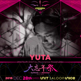 YUTA mix from 20161228 Matsuri Digital presents -Synthesis and Rezonance-