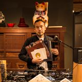 WW Tokyo with Toshio Matsuura at WIRED HOTEL ASAKUSA // 15-05-17