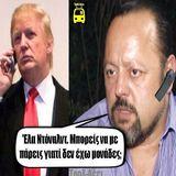 Diogenis Daskalou At Radio Thessaloniki 01022017