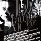 Utah Jazz - Japan & Dubai Tour Promo Mix (March 2017)