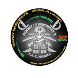 TEKNEL SYNKROBEATZ - ATOMIK INVASION [2k18 CD]