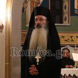 """Ομιλία Αρχιμ. Αστέριου Χατζηνικολάου με θέμα: """"Ο Κύριος ενώπιον του Άχραντου Πάθους Του"""""""