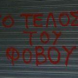 TO TELOS TOU FOVOU (September 2011)