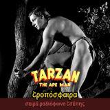 troposphere. Tarzan