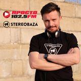 STEREREOBAZA #241