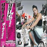 Lily Allen – Alright, Still  2006  Japan