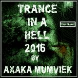 Trance In A Hell 2016
