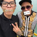 MrChin好兄dei生日快樂#地界孫悟空Teejay Jeff Monkey