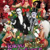 TokyoDecadance@Shinjyuk Christon Cafe [Dec 21, 2013]