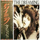 Kate Bush ‎– The Dreaming  1982  Japan