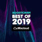 Best 2019 & not edited mix - 編集されていません