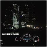 Andrey Malinov - Deep House Sound vol.8