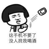 猥瑣發育,別浪 ! Manyao BPM160 (24/3/2K17)