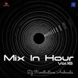 Mix In Hour vol 16 - Greek Non Stop - Dj Konstantinos Andreadis