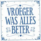 Chroman - Vroeger Was Alles Beter Cooldown Mix